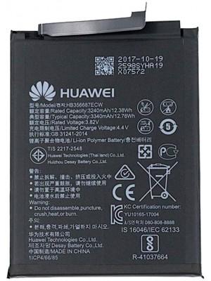 Bateria Huawei Mate 10 lite P30 lite